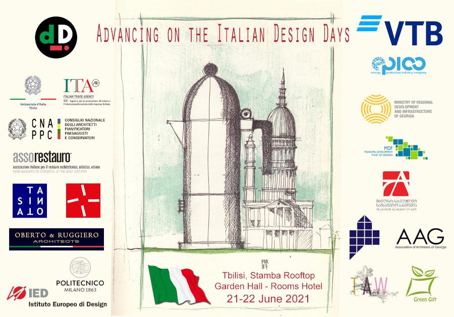 Italian design days